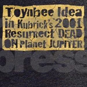 Toynbee Idea Tile replica T-Shirt Design available at CafePress.com. Third version by WindyCinder. Closeup.